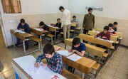 زمان آزمون ورودی پایه دهم مدارس نمونه دولتی اعلام شد