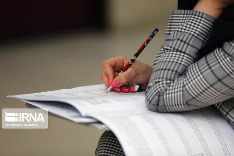 کنکور کارشناسی ارشد در ایستگاه آخر | نتایج اولیه ۱۰ شهریور اعلام میشود