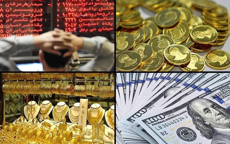 ارز، طلا، بورس
