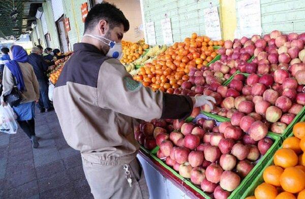 میدان میوه