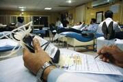 وضعیت ناپایدار ذخایر خونی در استانها