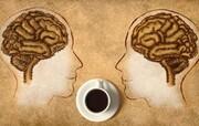 تأثیر میزان مصرف روزانه قهوه بر سلامت مغز