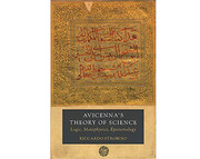 نظریه علوم ابنسینا در آلمان منتشر شد