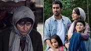 شهاب حسینی و بوتاکس در راه پکن