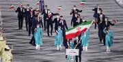 جدول المپیک در روز نهم | سقوط ایران به رده چهلم | چینی ها در صدر فاصله گرفتند
