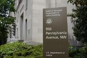 آمریکا هکرهای روس را عامل رخنه به ایمیل دادستانهای فدرال معرفی کرد