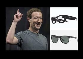 فیسبوک و ری-بن هدفی بزرگتر از ابداع عینک هوشمند در سر دارند