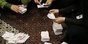 دلیل ابطال انتخابات شورای شهر در ۶ شهر استان تهران