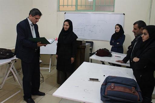 دانشگاه - ایران - استاد