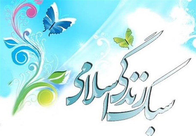 امام کاظم علیهالسلام