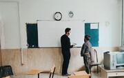 فوقالعاده ویژه معلمان با حقوق مرداد پرداخت میشود
