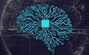 تصاویر تار به یادگیری بهتر هوش مصنوعی کمک میکند