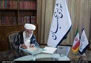 عکس | امضای اعتبارنامه آیت الله رئیسی در شورای نگهبان