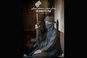 روایتی هولناکاز طالبان به اکران آنلاین رسید
