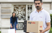 دیجیکالا؛ فرصتی برای کارآفرینی و کسب و کار از سراسر کشور