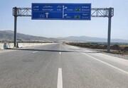 آزادراه خرمآباد- بروجرد افتتاح شد | نخستین آزادراه شش خطه کشور