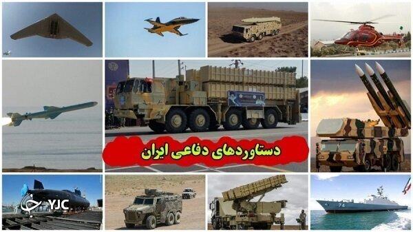 تصاویر | آرش کماندار ایران برای مقابله با دشمنان