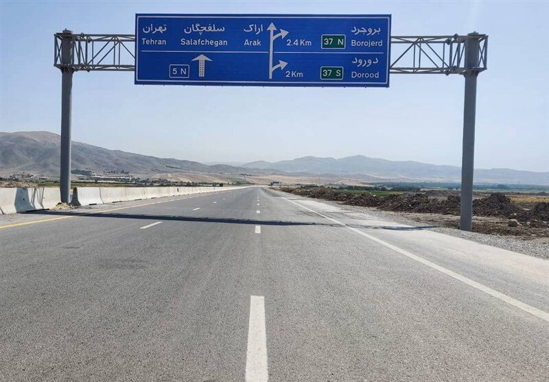 آزادراه خرم آباد- بروجرد