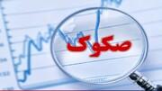 اوراق صکوک چیست؟ | ابزار کم هزینه تامین مالی تولید از بورس