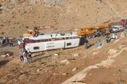 بیانیه خبرنگاران بازمانده از واژگونی اتوبوس؛ مقصران مرگ ۲ خبرنگار مجازات شوند