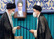 تصاویر | مراسم تنفیذ حکم سیزدهمین دوره ریاست جمهوری اسلامی ایران