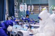 درخواست آمادهباش از کادر درمان خراسان رضوی