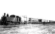 خط آهن قبل از جنگ جهانی به منطقه ۱۷ آمد