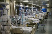 ظرفیت بیمارستانهای گیلان تکمیل شد