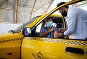 پیگیری برای تخصیص بقیه سهمیه واکسن رانندگان تاکسی | ضامنی:بیش از ۷۶ هزار تاکسی در تهران فعال است