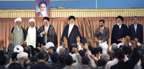 مراسم تنفیذ حکم ریاست جمهوری محمود احمدی نژاد در سال 84