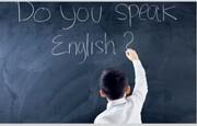 ورود زبانهای آلمانی و فرانسوی به مدارس ایران | رئیس سازمان پژوهش: فعلا آزمایشی است