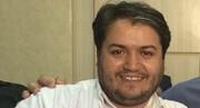درگذشت یکی دیگر از اهالی خبر صداوسیما به علت کرونا