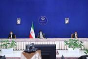 تصاویر | اولین جلسه هیات دولت به ریاست رئیسی