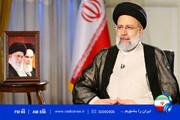 پخش زنده مراسم تحلیف رئیسی از رادیو ایران