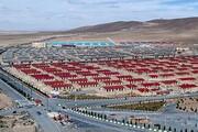کمتوجهی به توسعه شهرهای جدید در استان مرکزی