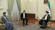 رئیسی در دیدار وزیر خارجه عمان: حضور بیگانگان در منطقه هیچ ثمره ای ندارد