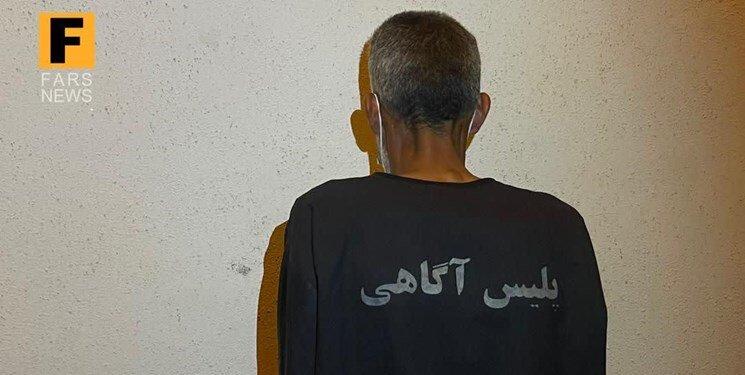 دستگیری عامل نزاع در گلستان