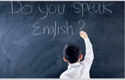 آموزش زبان ـ مدرسه