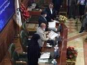 مراسم تحلیف اعضای شورای شهر تهران | چمران رئیس شورا شد