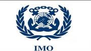 نامه اعتراضی ایران به سازمان بین المللی دریانوردی