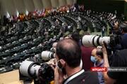 نمایی از صحن مجلس لحظاتی قبل از آغاز رسمی مراسم تحلیف رئیسی