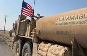 نیروهای آمریکایی یک محموله از نفت سوریه را به سرقت بردند