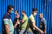 اینفوگرافیک | روند یکماهه کرونا در ایران | ابتلای ۶۴۶ نفر در هر ساعت