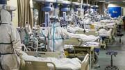 کار از کمبود دارو گذشته، بیماران از کمبود کپسول اکسیژن جان میدهند   درخواست اعمال ممنوعیت تردد در جادههای شمالی کشور