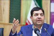 خبر معاون اول رئیس جمهوری از گشایش در اموال بلوکهشده ایران