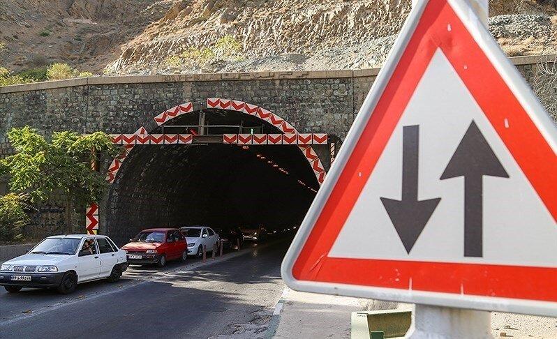 جاده چالوس بسته شد  با پرداخت جریمه میتوان سفر رفت؟