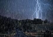 بارش باران و رعدوبرق در برخی مناطق ایران از فردا  پیشبینی آبوهوای پایتخت در ۲ روز آینده