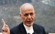 اخطار طالبان به اشرف غنی برای بازگرداندن پولها به افغانستان