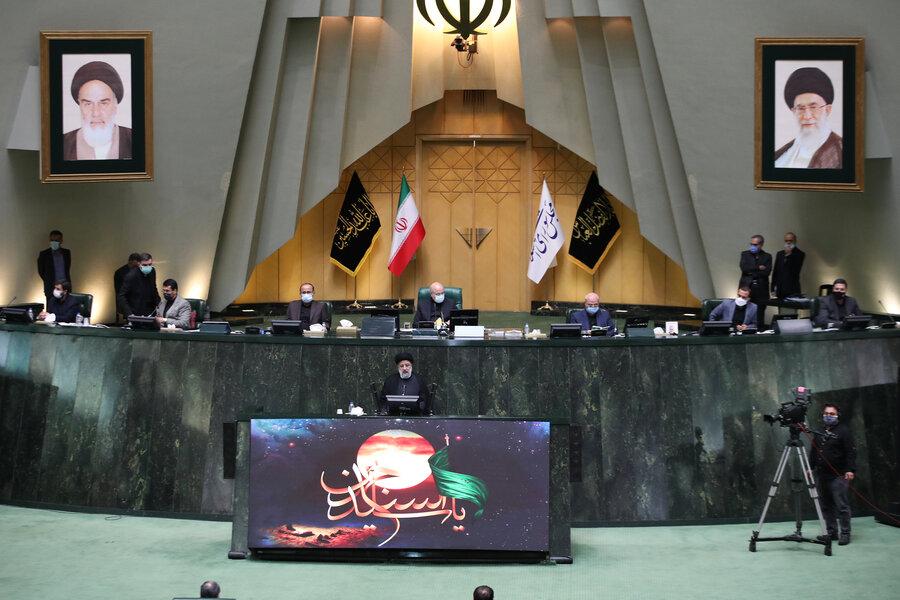 حضور رئیسی و وزیران پیشنهادی در جلسه رای اعتماد مجلس