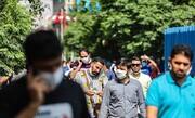 ۵۶ درصد ایرانیها ماسک نمیزنند   لزوم بازنگری در شیوهنامههای بهداشتی
